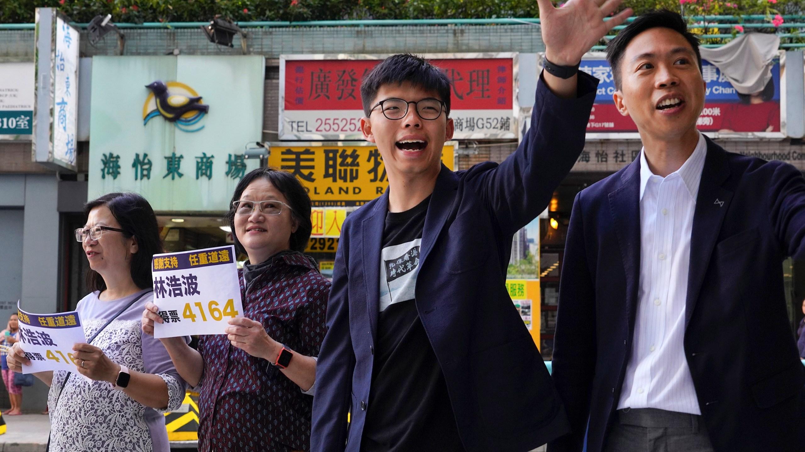 Joshua Wong, Kelvin Lam