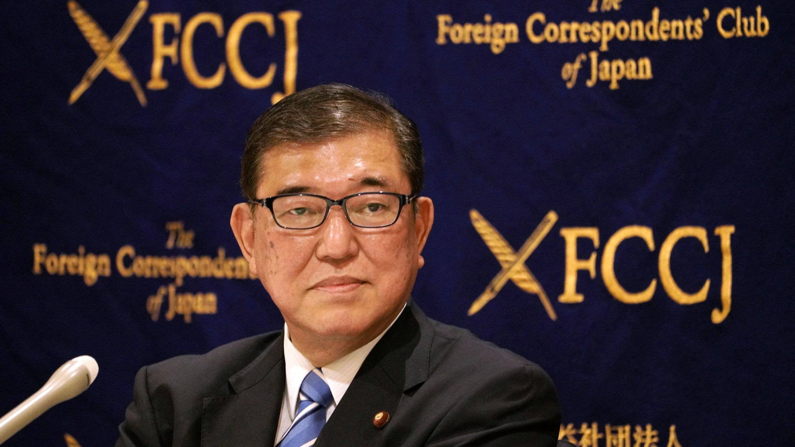 Shigeru Ishiba